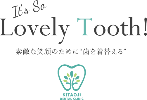 "It's So Lovely Tooth! 素敵な笑顔のために""歯を着替える"""